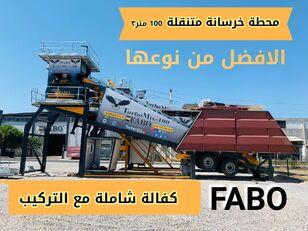 جديد ماكينة صناعة الخرسانة FABO TURBOMIX-100 محطة الخرسانة المتنقلة الحديثة